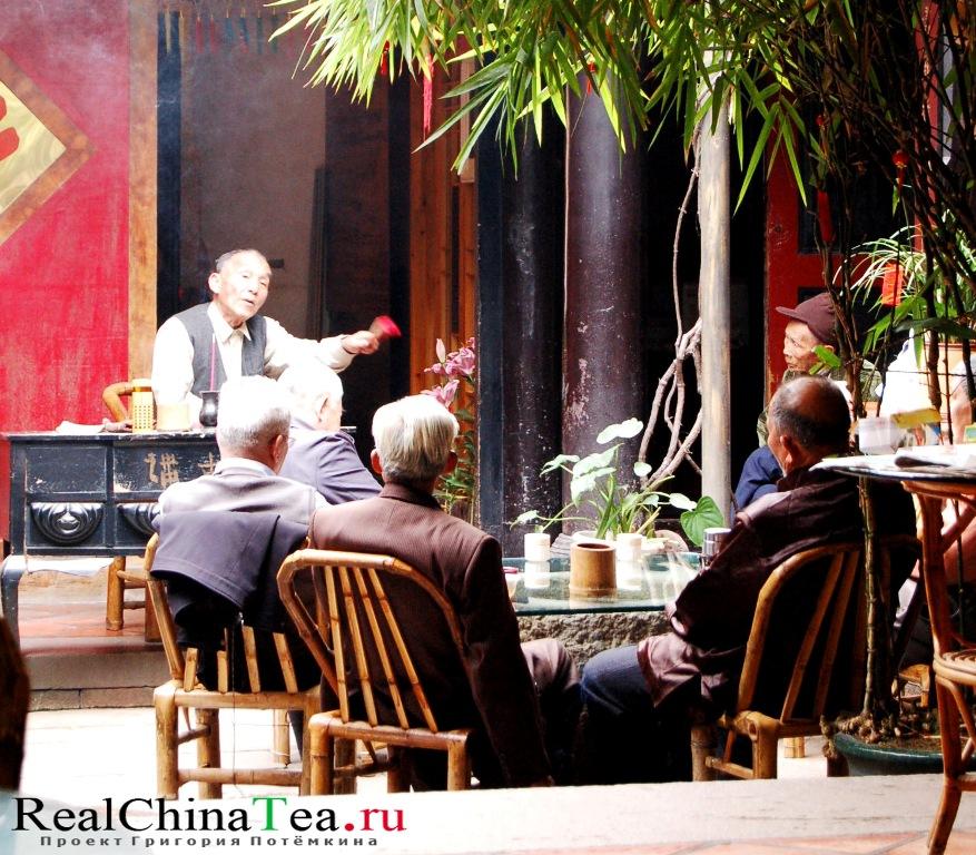 Китайский чайный дом www.realchinatea.ru