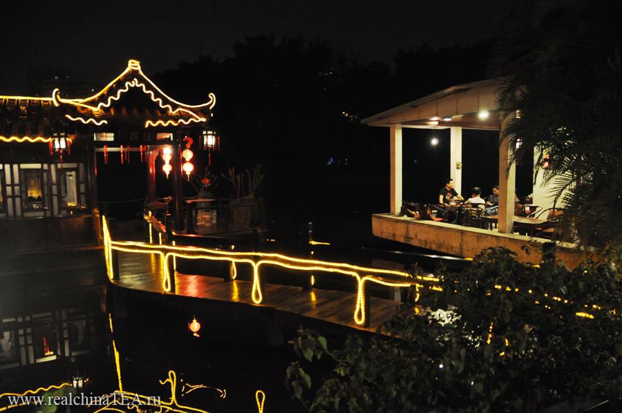 Чайная 流花茶艺城(liuhua chayi cheng)www.realchinatea.ru
