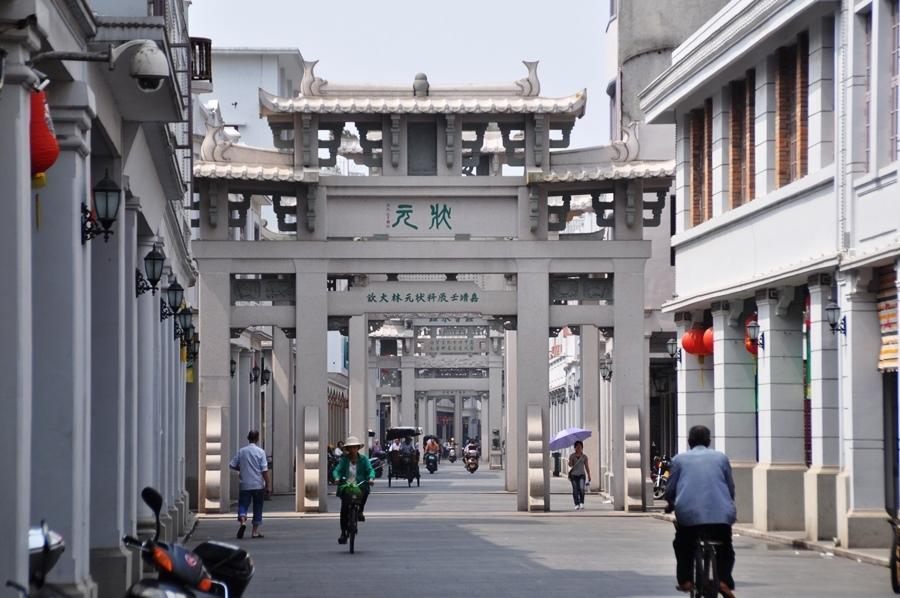 Центральные улицы города Чаочжоу. Провинция Гуандун. Юг Китая.