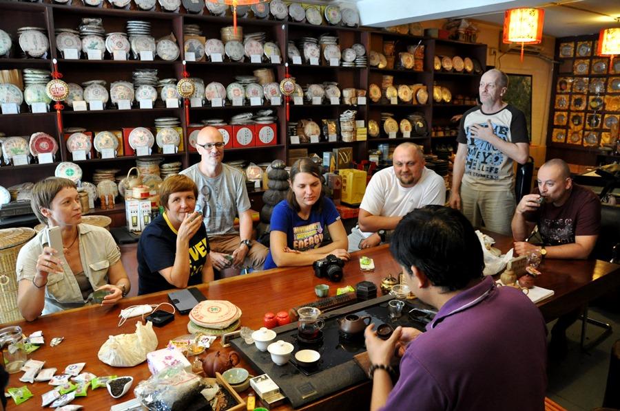 Занятие по Пуэрам. Чайный тур по провинции Фуцзянь. Realchinatea.ru