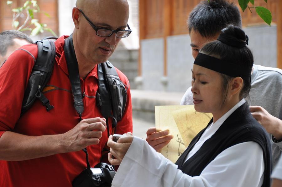 Речь монахов содержит массу специфичных слов, понять которые без словаря практически невозможно. Да и со словарем бывает не просто...