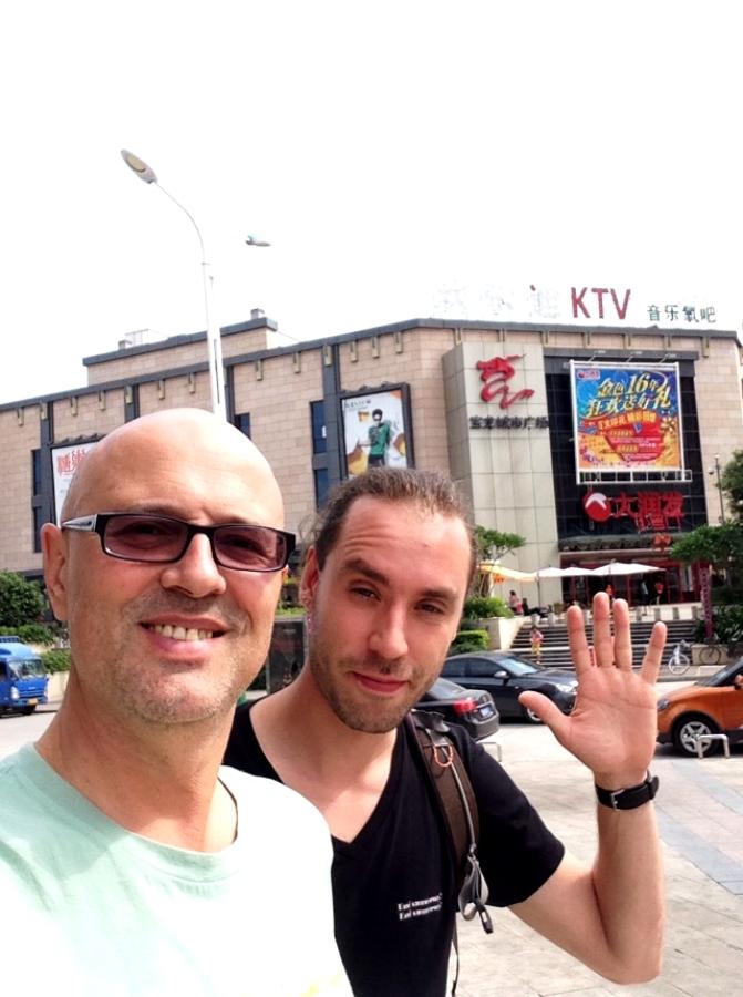 Игорь Середкин, Григорий Потемкин. Чайные туры в Китай. www.realchinatea.ru
