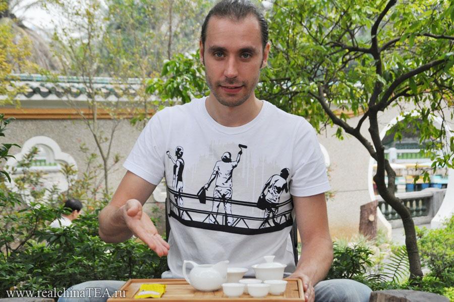китайский зеленый чай для похудения отзывы