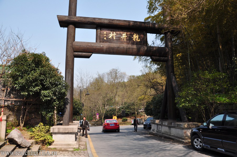 Надпись на воротах - 龍井村 - Деревня Лунцзин. Надпись читается справа налево.