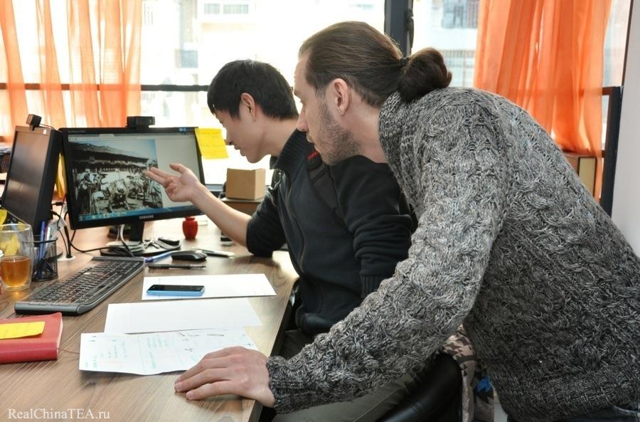 ЛуЧан и Гриша Потемкин в офисе РеалчайнаТИ