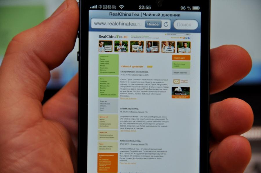 Теперь мобильная версия выглядит очень сексуально на всех устройствах.