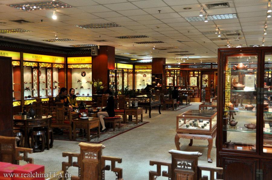 Магазин по продаже элитных чайников из исинской глины в Пекине.