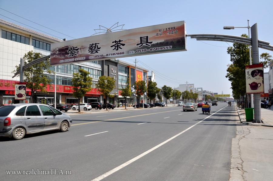 Диншу (丁蜀镇) - это один из районов города Исина. Именно тут сосредоточено большинство производств чайников из исинской глины.