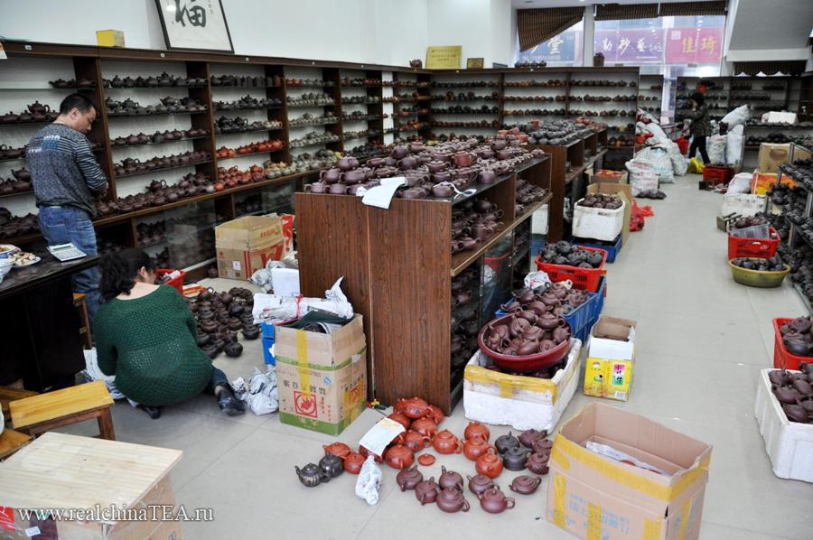 Инвентаризация в магазине по продаже исинских чайников