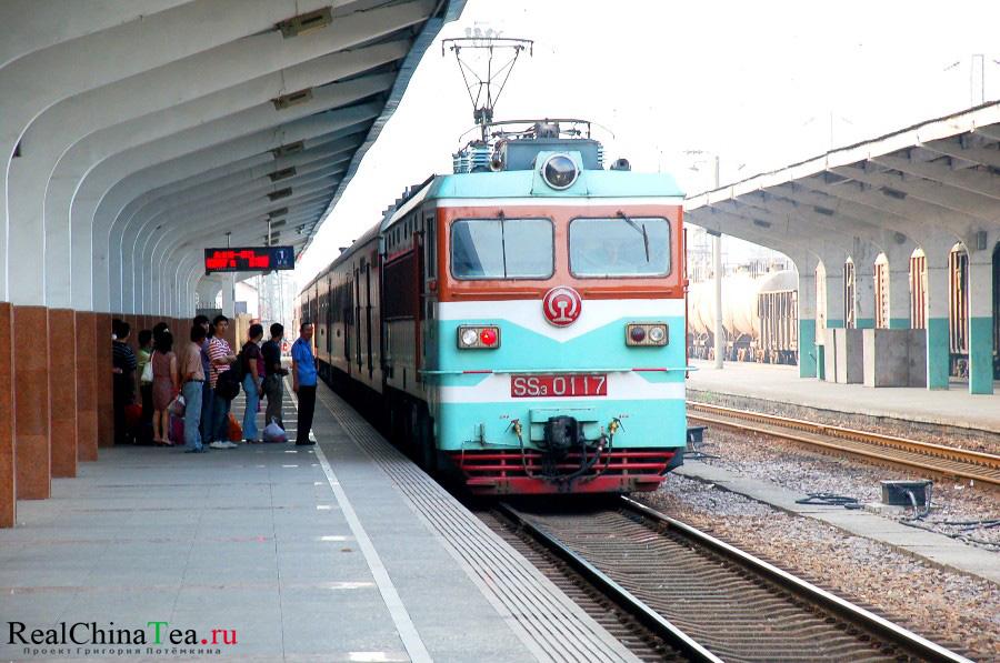 Поезд в Уишань, Китай