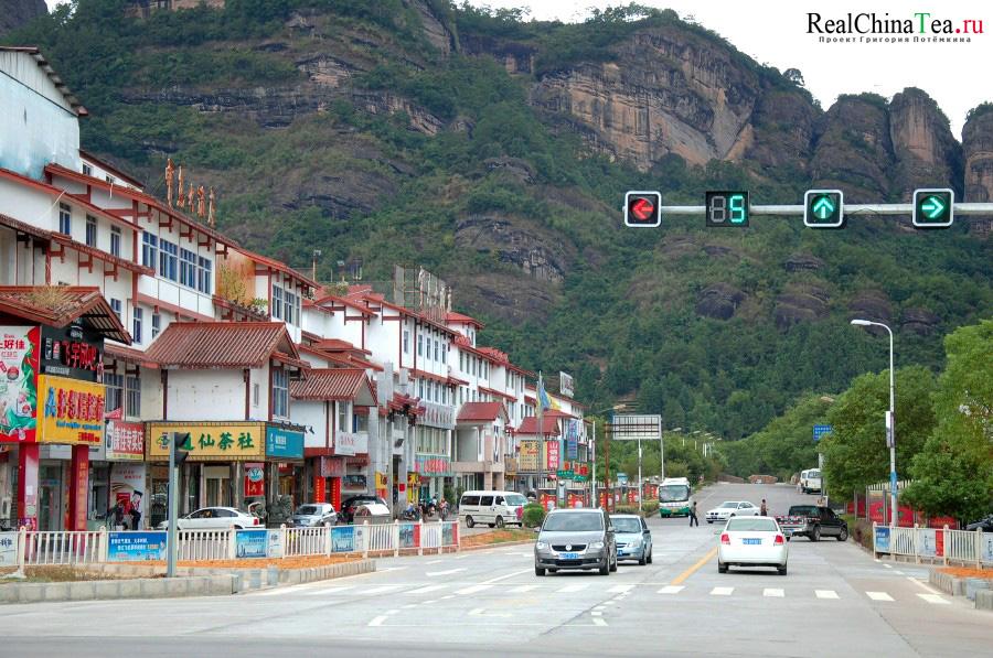 Чайные улицы города Уишань, Китай www.realchinatea.ru