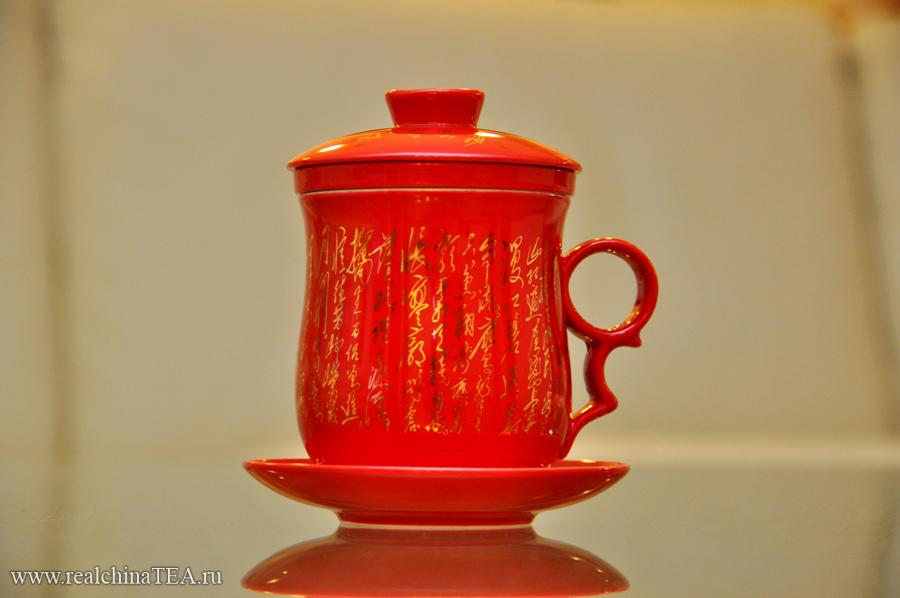 Фарфоровая кружка специально для китайского чая