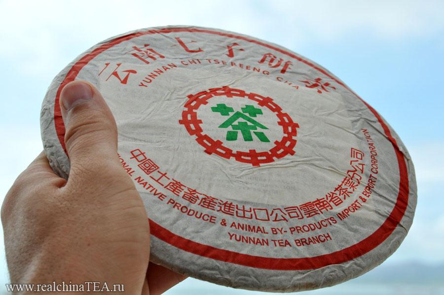 Yunnan Chi Tse Beeng Cha. 357 граммов. 2006 год. Это классика жанра.