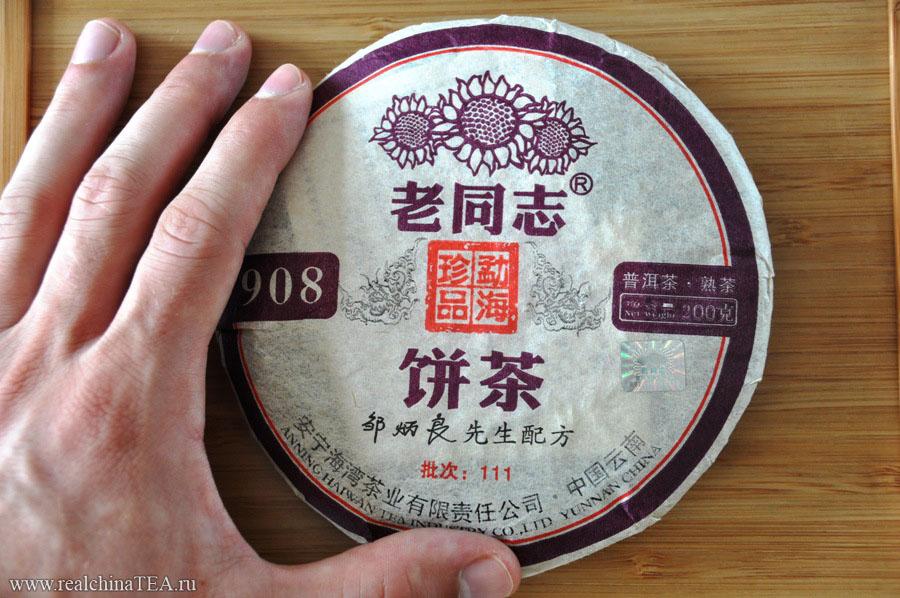 老同志 (Lao Tong Zhi) 200 граммов. 2011 год.
