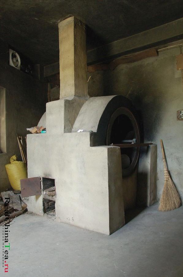 Печь для обработки чая Шуй Сянь