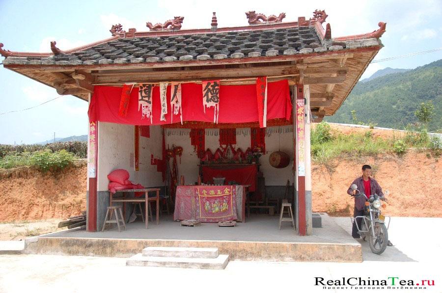 Молильня на чайных плантациях в Китае