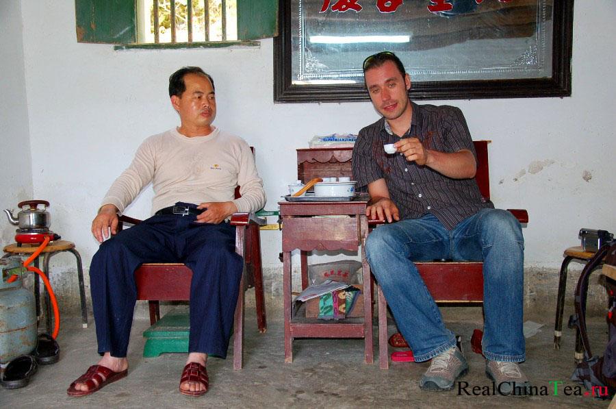 В поисках чая Чао Чжоу Ча