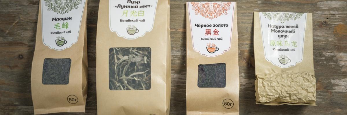 Оптовый отдел- это небрендированный чай