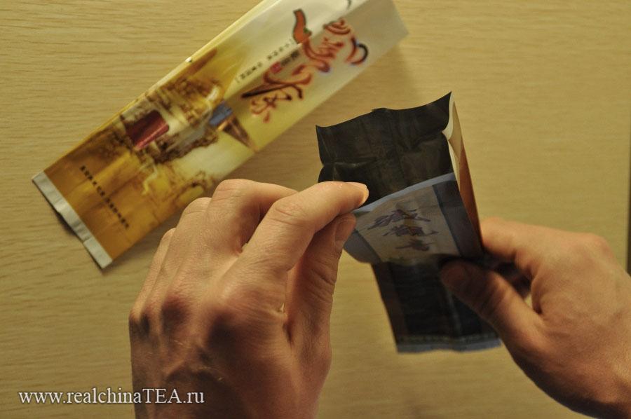 Упаковка для китайского чая www.realchina.ru