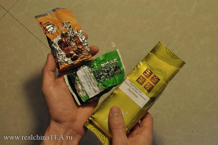 Вакуумные пакеты для чая