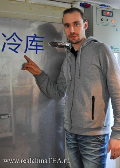 Как хранить чай, Григорий Потемкин, www.realchinatea.ru