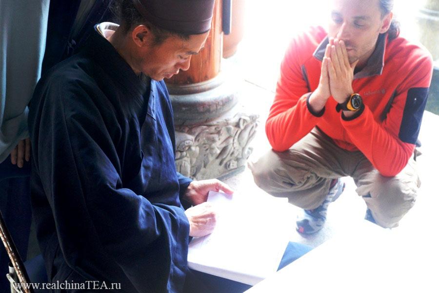 Так мы расшифровываем гадания в даосском монастыре.