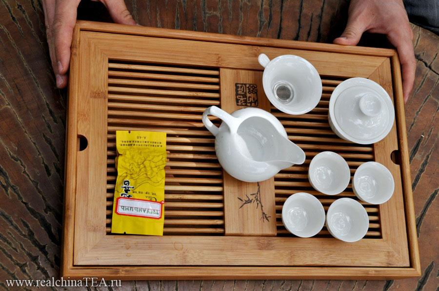 Посуда для заваривания китайского чая