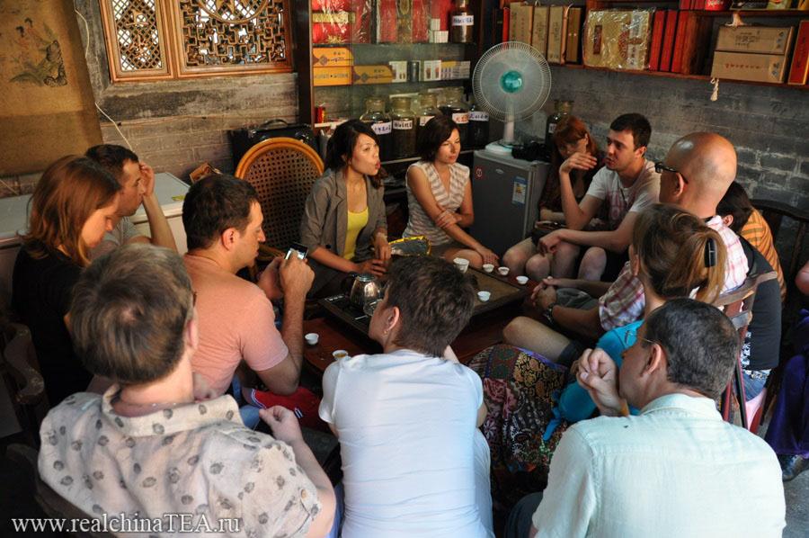 Чайное занятие. Мы учимся разбираться во всех тонкостях аромата чая Тегуаньинь.