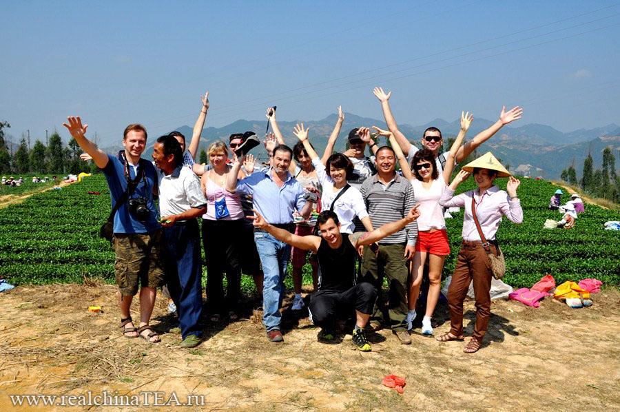 Первая группа в Чайных турах по Китаю