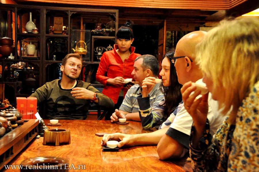 Дегустация свежих китайских чаев