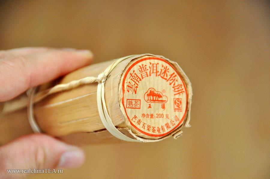 Темный Шу Пуэр в таблетках. Упакован в бамбуковый тубус. Очень прикольно и аутентично.