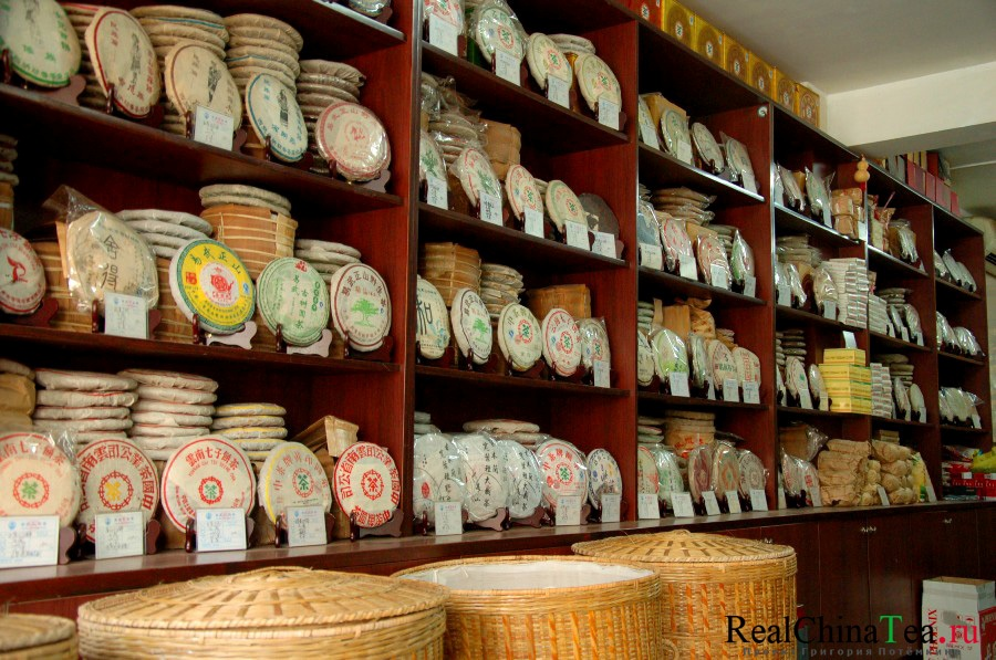 Пуэр чай www.realchinatea.ru
