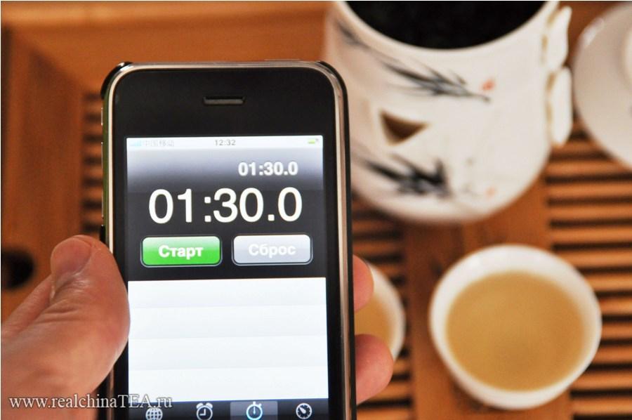 Одна минута тридцать секунд - время заварки китайского чая