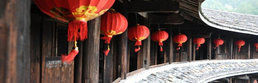 Фото С Новым китайским годом!