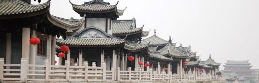 Фото Фэн Хуан Дань Цун, или вся правда о Чаочжоу Ча