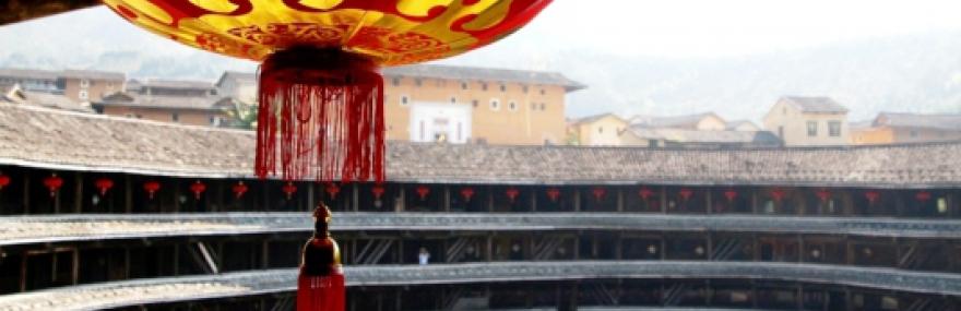 Фото Китайский Новый год