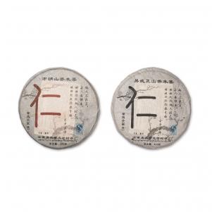 Фото Два близнеца. Шен и Шу. 400 граммов. 2009 год. Производитель - Yi Bang Zheng Shan Qiao Mu Cha