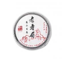 Фото Спрессованный белый чай из уезда Фудин. 1 блин. 100 граммов