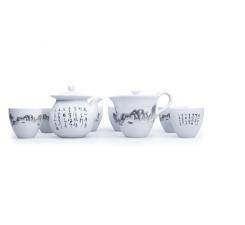 Фото Неклассический чайный сервиз из серого фарфора