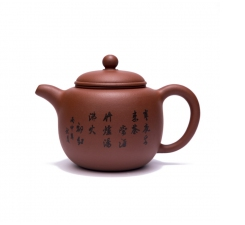 """Фото Исинский чайник 匏尊(Pao Zun)- """"Чарка из тыквы"""""""