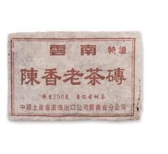 Фото Пуэр (Шу) Сhen Xiang Lao Cha Zhuan. 250 граммов. 2005 год