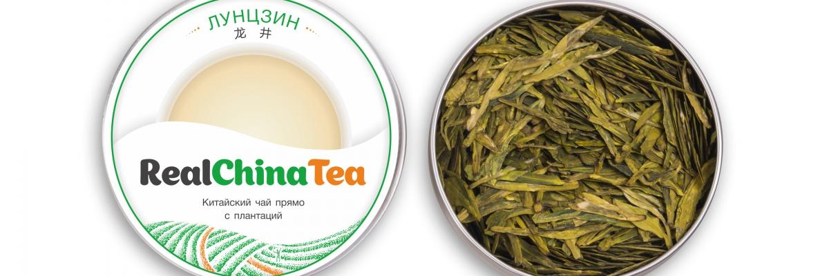 Топовый уровень качества чая